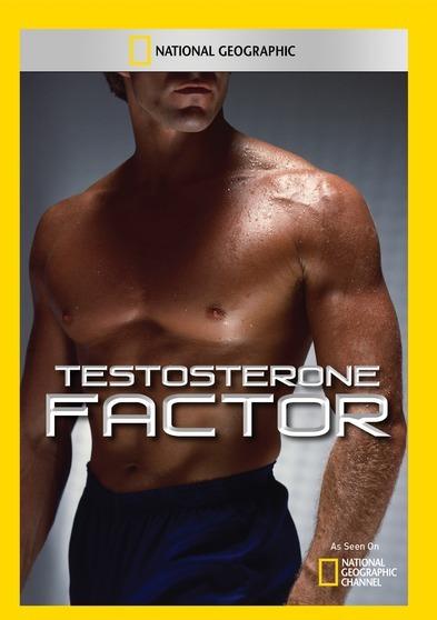 фактор тестостерона шафик каадри