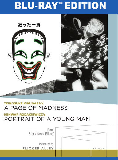 A Page of Madness & Portrait of a Young Man [Blu-ray]