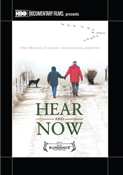 Hear and Now (2007)