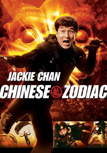 Chinese Zodiac 025192215117