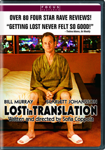 Lost In Translation 025192395727