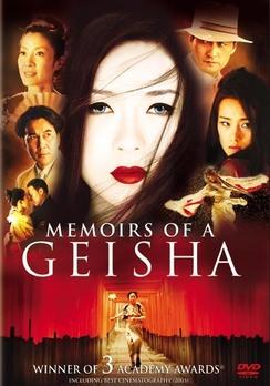 Memoirs of a Geisha 043396179998