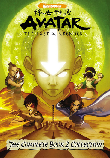 Avatar, The Last Airbender: The Complete Book 2 Collection 097368511941