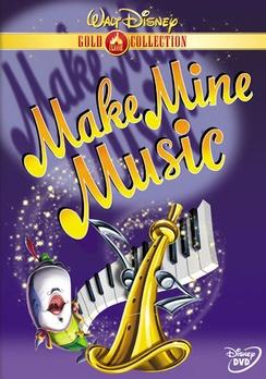 Make Mine Music 717951008558