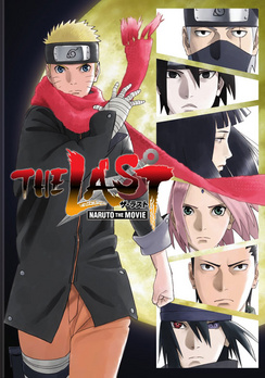 The Last: Naruto the Movie 782009243731