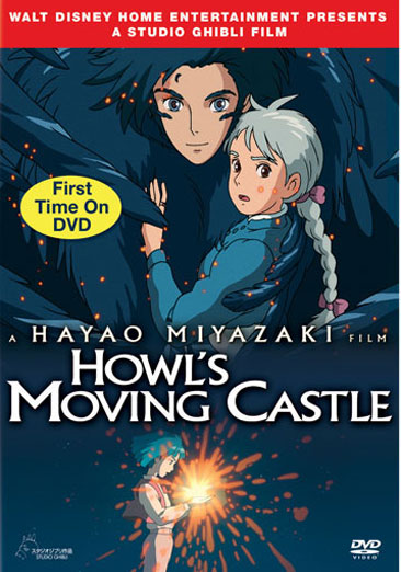 Howl's Moving Castle 786936296662