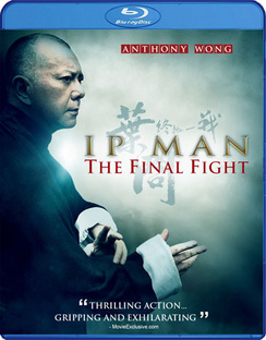 Ip Man: The Final Fight 812491014417