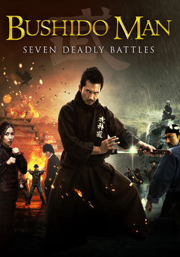 Bushido Man: Seven Deadly Battles 826663150100