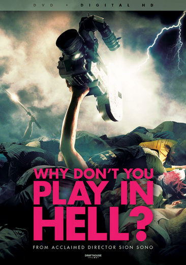 Why Don't You Play in Hell? 883476145891