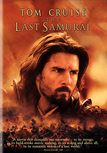 The Last Samurai 883929106783