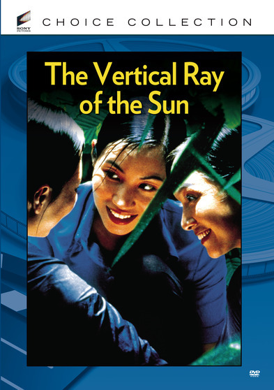 Vertical Ray of The Sun, The  043396413917