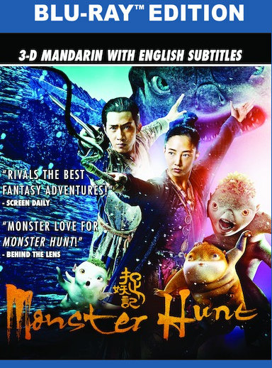 Monster Hunt 3D: Mandarin with English Subtitles (BD) 191091195376