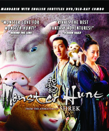 Monster Hunt: Mandarin with English Subtitles - DVD & BLU-RAY Combo Pack (BD) 191091196106