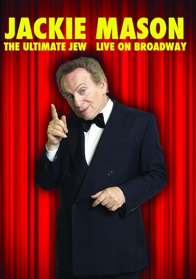 Jackie Mason - The Ultimate Jew 191091216026