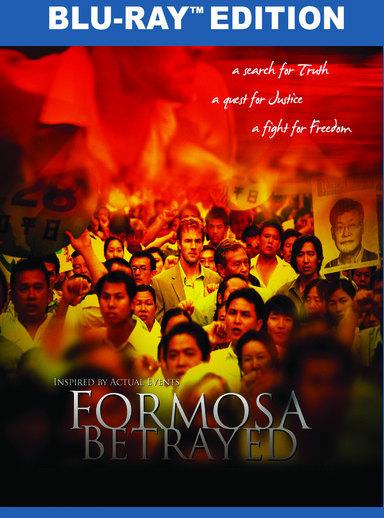 Formosa Betrayed(BD) 818522013695