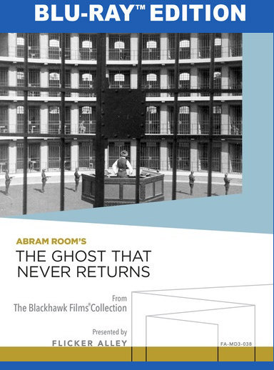 The Ghost That Never Returns 818522014968