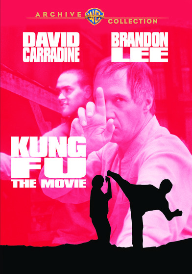 Kung Fu  883316873175