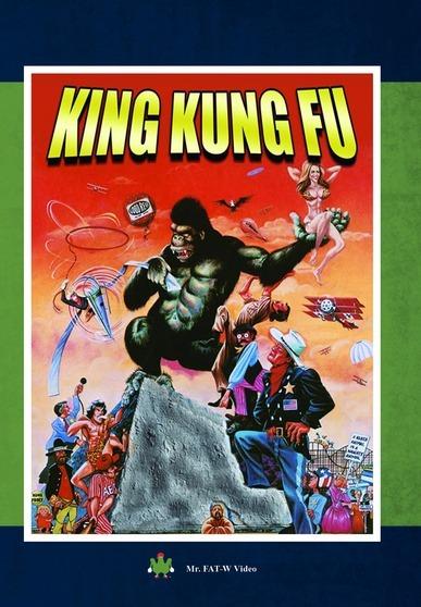 King Kung Fu 887936904813