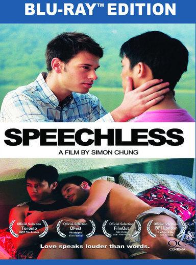 Speechless [Blu-ray] 889290453808