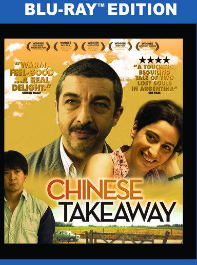 Chinese Take Away 889290497819