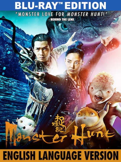 Monster Hunt: English Language Version (BD) 889290938299
