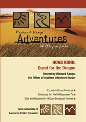 Adventures with Purpose: Hong Kong