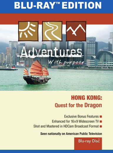 Adventures with Purpose: Hong Kong [Blu-ray]