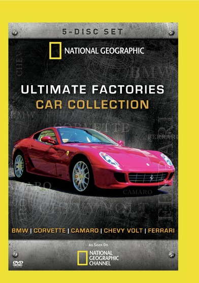 Ultimate Factories Car Collection Volume 1