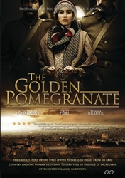 Golden Pomegranate, The