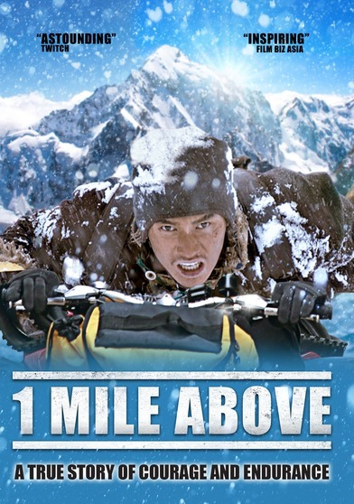 1 Mile Above