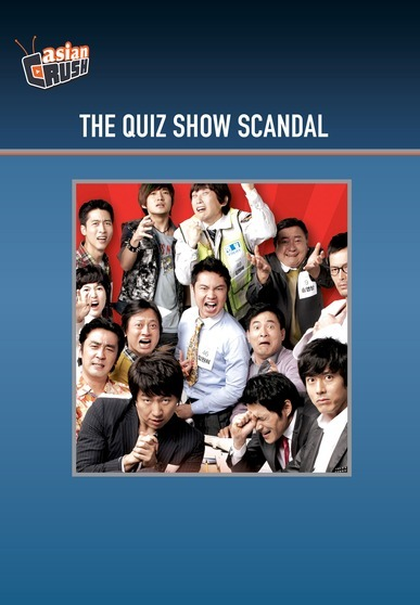 quiz show scandal essay The american quiz show scandals of the 1950s were a series of revelations that contestants of several popular television quiz shows were secretly given assistance by the show's producers to arrange the outcome of an ostensibly fair competition the quiz show scandals were driven by a variety of reasons.